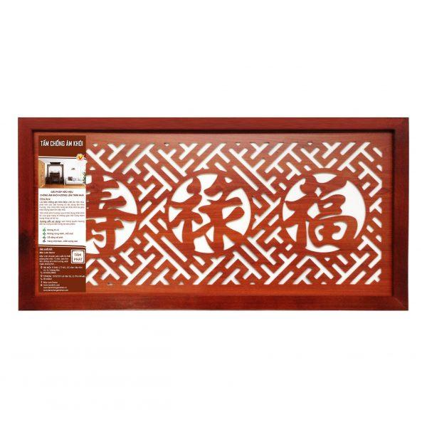 Tấm chống ám khói 41x81cm PHÚC - LỘC - THỌ (Hán) màu nâu