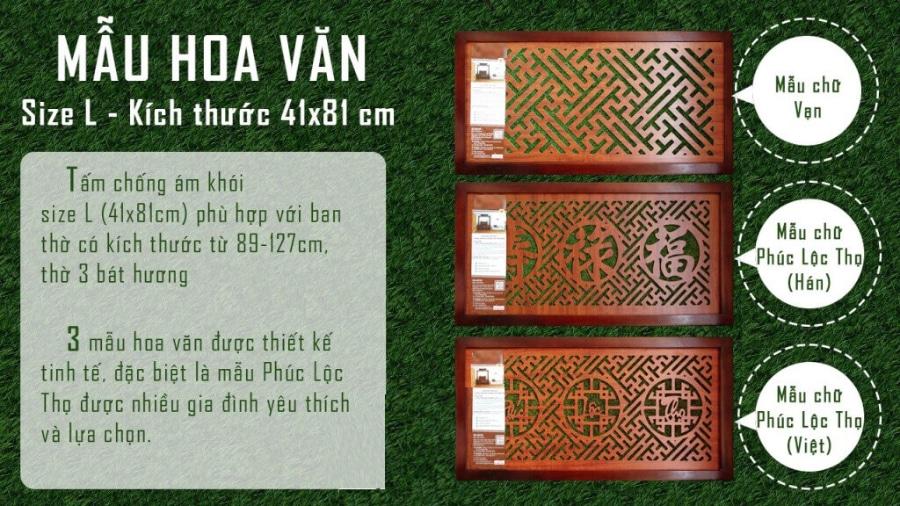 Tấm chống ám khói 41x81cm Vàng Sồi Phúc - Lộc - Thọ (Việt)