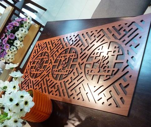 Tấm chống ám khói 41x81cm Màu Nâu Phúc - Lộc - Thọ (Việt)