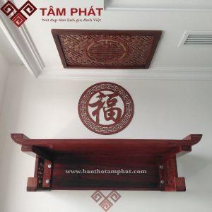 Bàn Thờ Treo Tường Gỗ Hương Mẫu TTH002